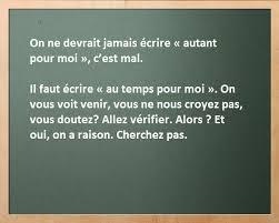 fautes,français